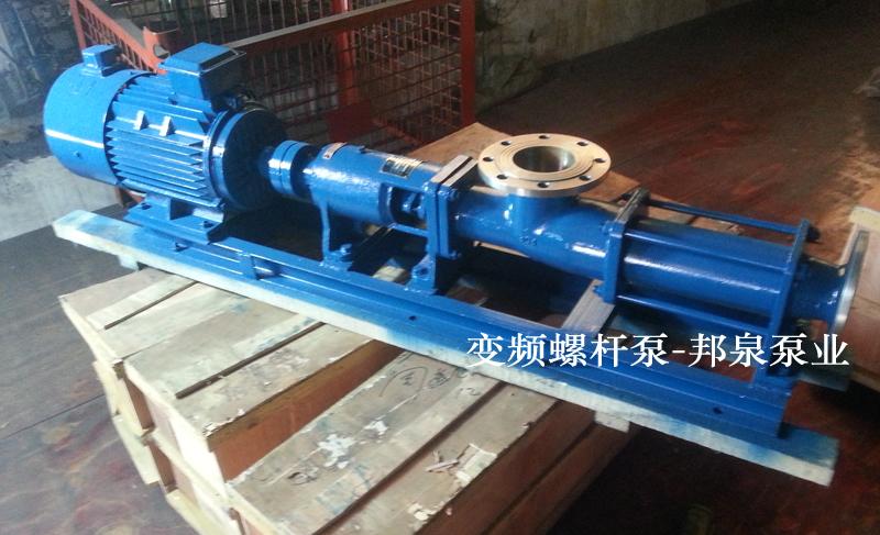 G型变频螺杆泵