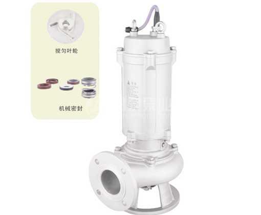 WQ-SJY不锈钢自动搅拌式潜水排污泵