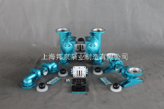 SKYLINK斯凯力隔膜泵拆解主气阀和分配阀