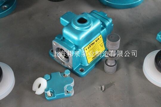 SKYLINK斯凯力隔膜泵拆解主气阀