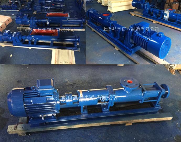 敞口进料 配螺旋助推器 螺杆泵