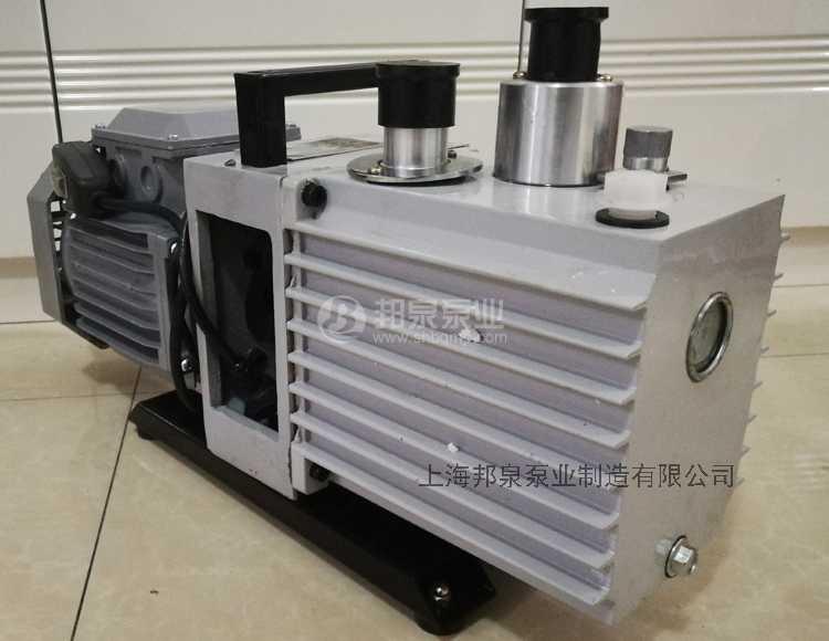 2XZ-2 220V单相旋片式真空泵