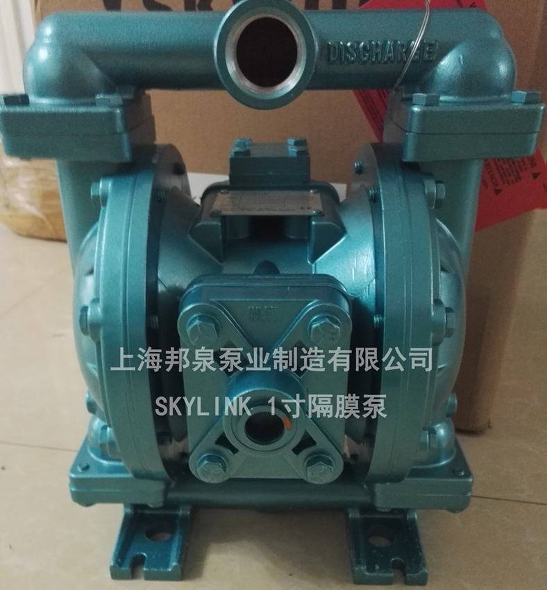 SKYLINK 1寸LS25气动隔膜泵