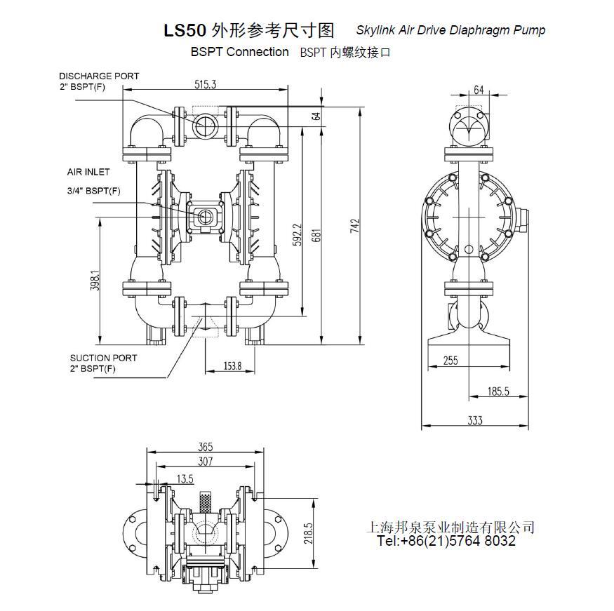 Skylink LS50 斯凯力2寸隔膜泵外形尺寸图