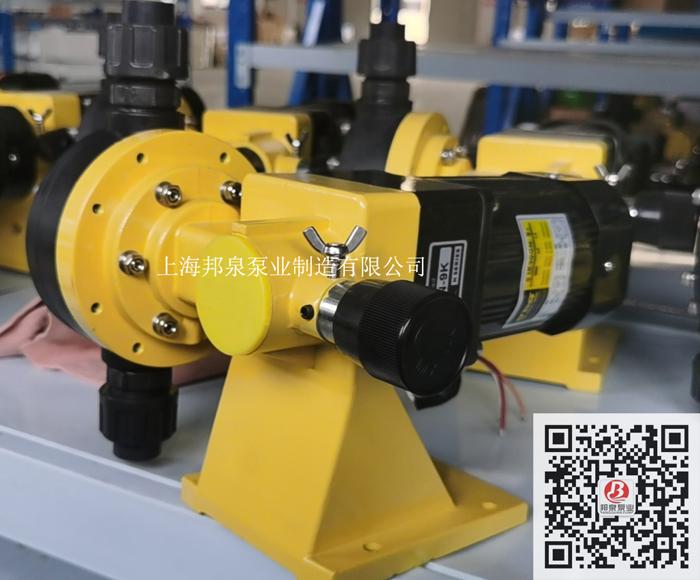 上海邦泉泵业-JWM隔膜计量泵