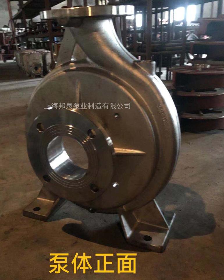 XWJ不锈钢纸浆泵泵体