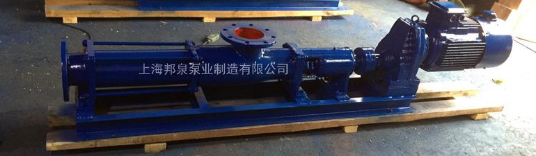 G85-1螺杆泵 齿轮减速15kw变频螺杆泵