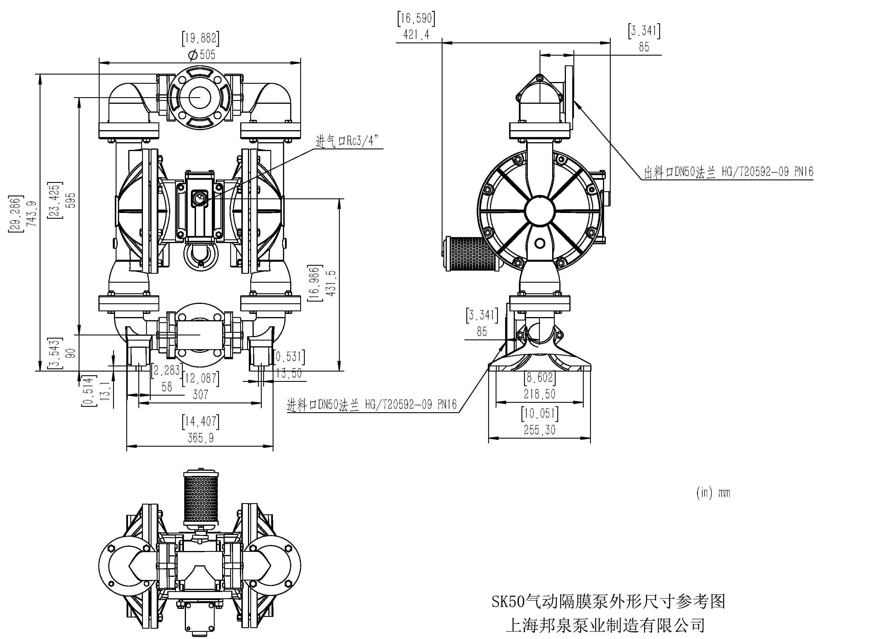 Skylink SK50隔膜泵外形安装尺寸图